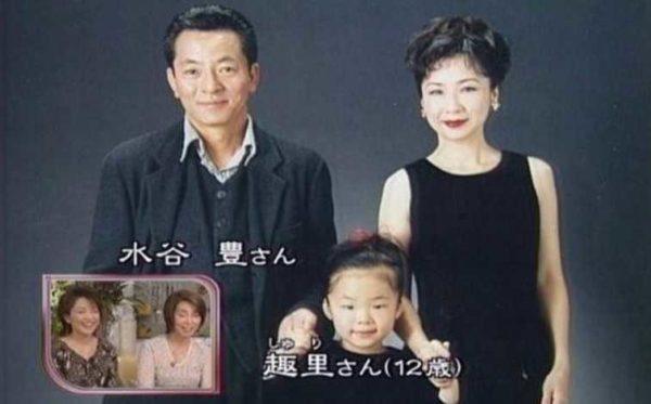 水谷豊の家族写真