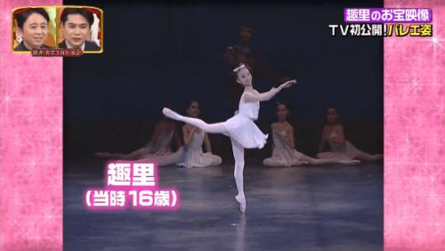 趣里のバレエ