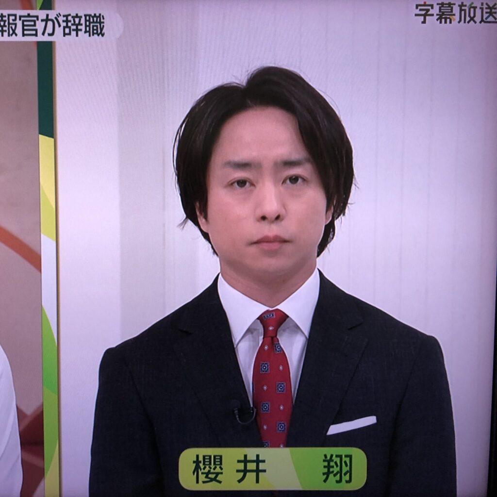 ニュース番組の櫻井翔