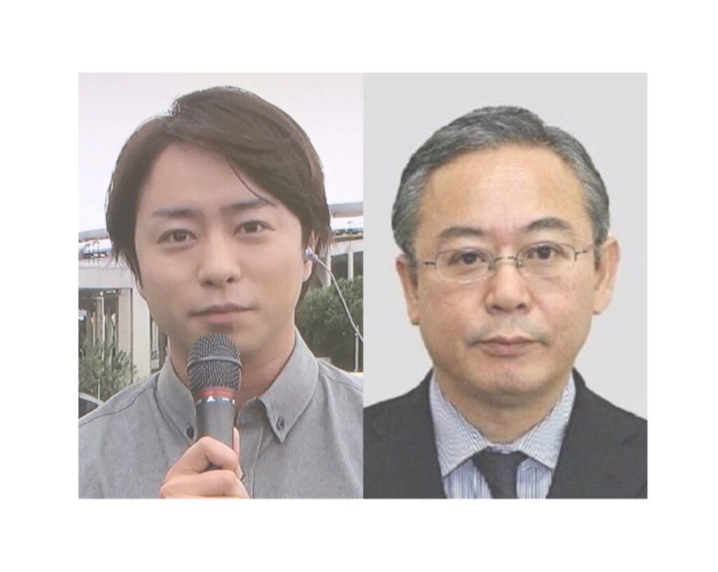 櫻井翔と父親