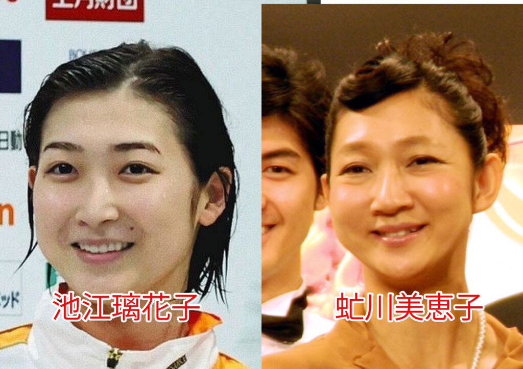 虻川美恵子と池江璃花子の比較画像