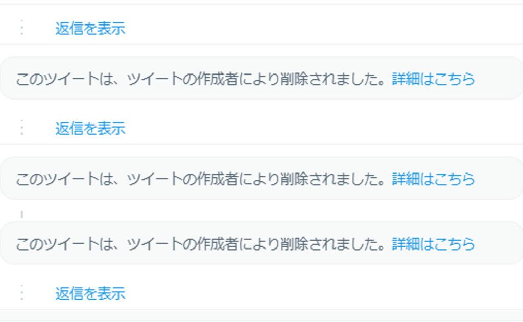 小山田米呂のツイート
