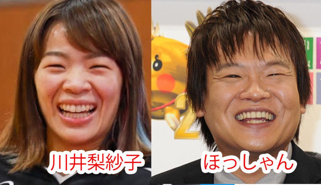 川井理紗子とほっしゃんの比較画像