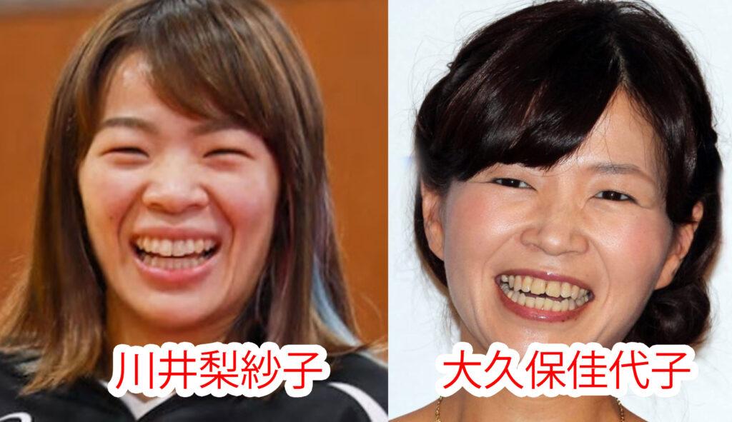 川井梨紗子と大久保佳代子の比較画像