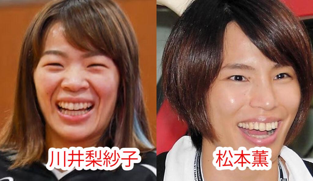 川井梨紗子と松本薫の比較画像
