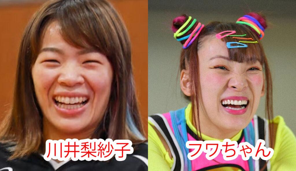 川井梨紗子とフワちゃんの比較画像