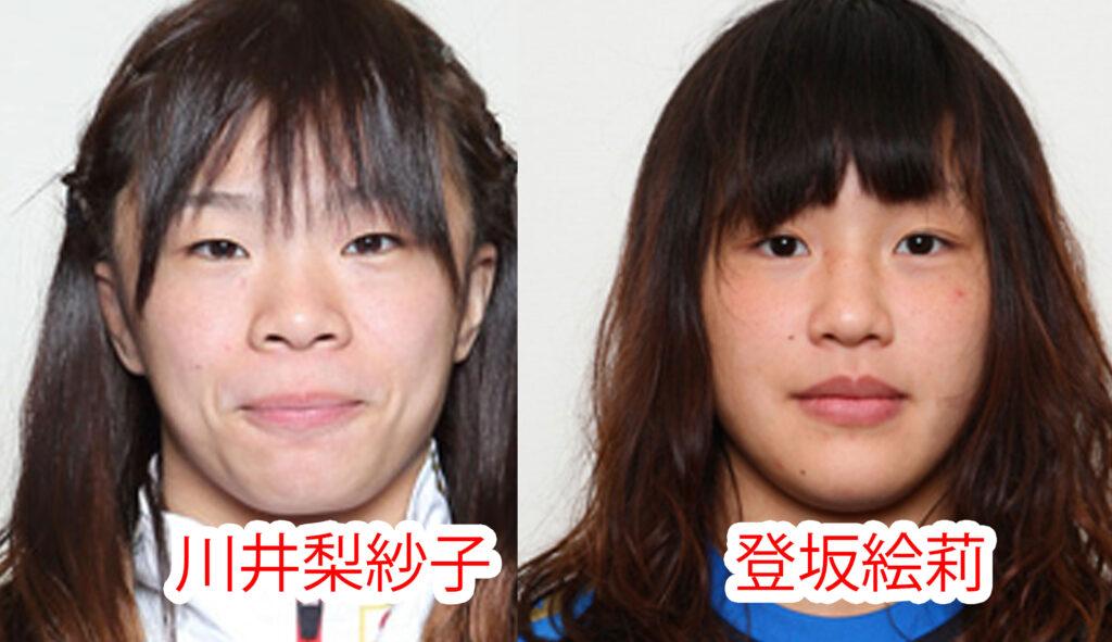 川井梨紗子と登坂絵莉の比較画像