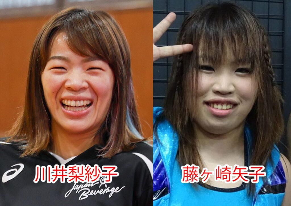川井梨紗子と藤ヶ崎矢子の比較画像
