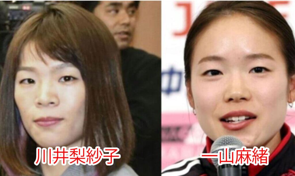 川井梨紗子と一山麻緒の比較画像