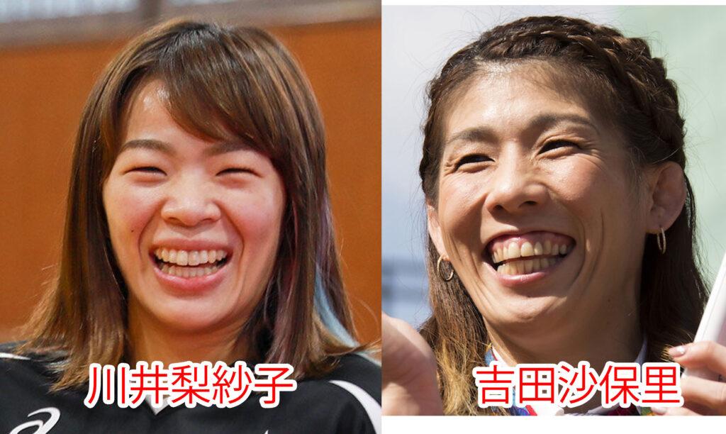 川井梨紗子と吉田沙保里の比較画像