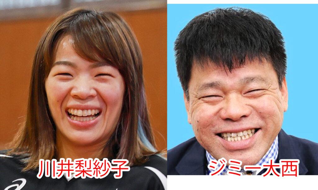 川井梨紗子とジミー大西の比較画像