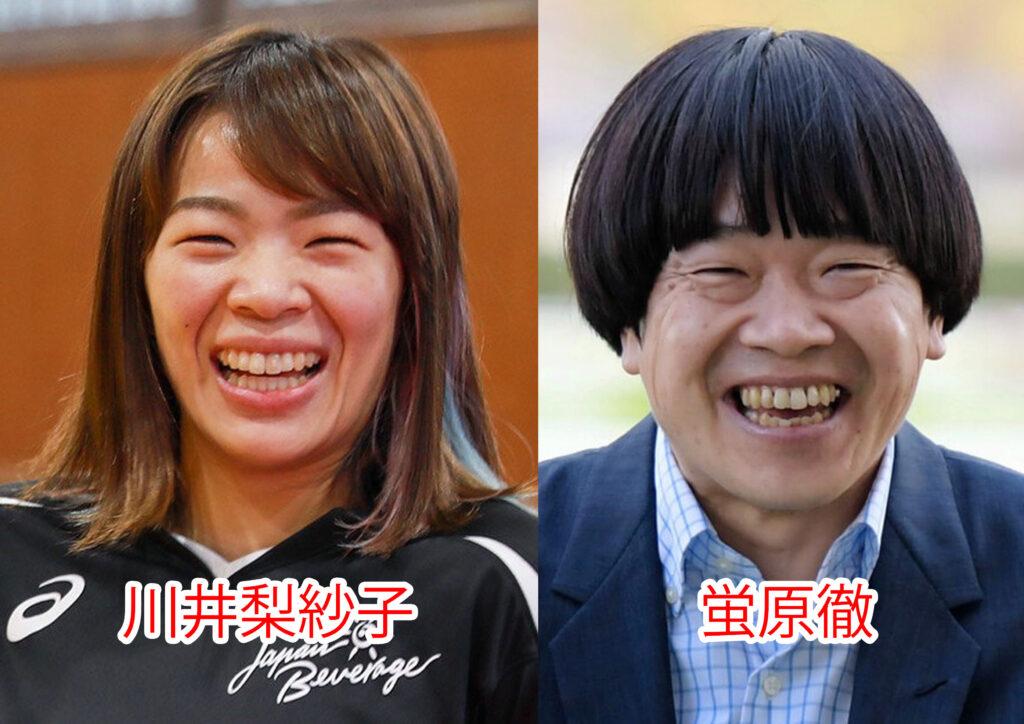 川井梨紗子と蛍原徹の比較画像